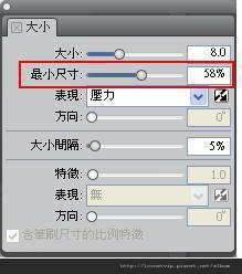 20120927pic0008