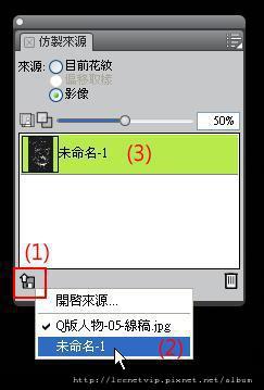 20120927pic00017