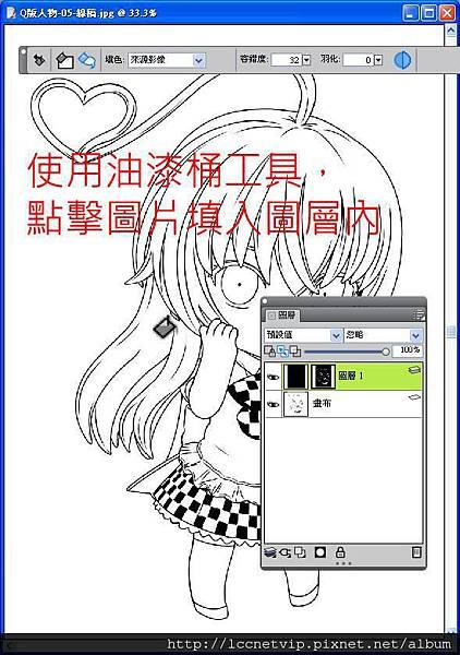 20120927pic00019