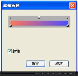 20120927pic00043