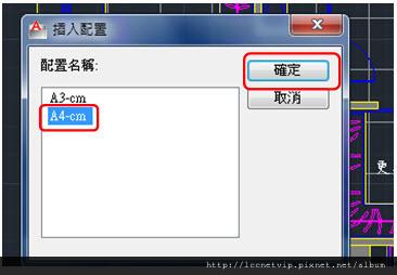 20121025pic0009