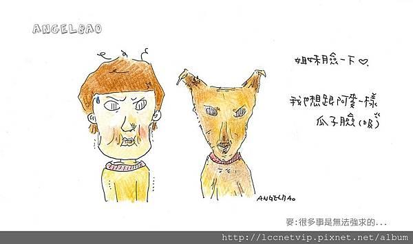 姐妹臉(手繪).JPG