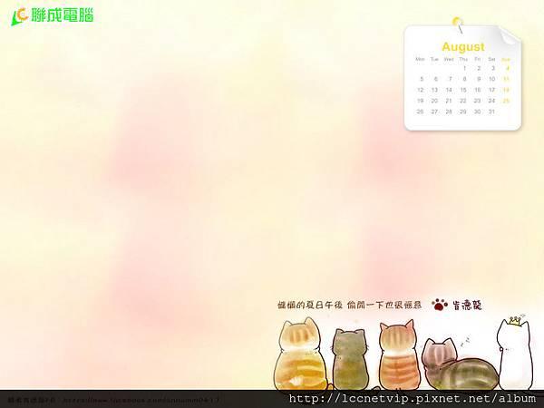 desktop_01_800x600