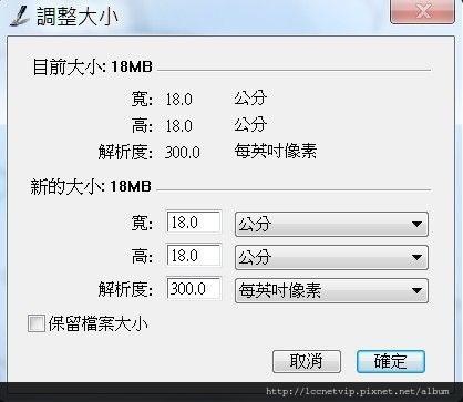 20131114picsp000
