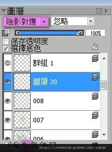 20131114picsp0027