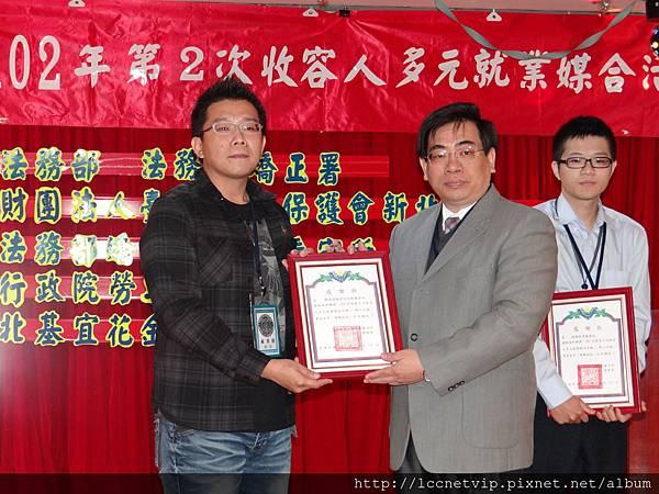 2013-11-29-102年就業博覽會 (62)