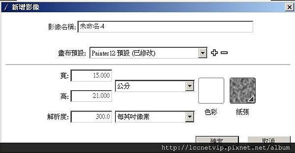 2014-01-24_005911