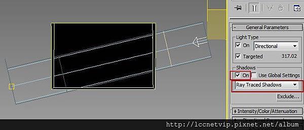 質量光 (3)