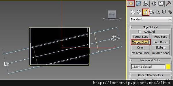 質量光 (2)