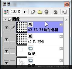 sshot-8