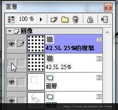 sshot-9