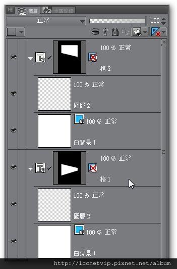 sshot-7(7)