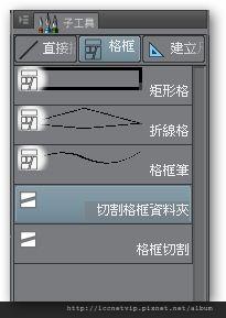 sshot-5(5)