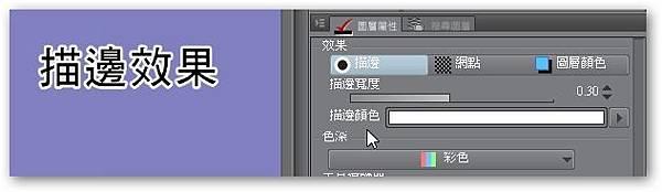 sshot-99(9)