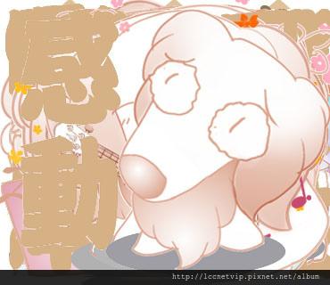 奶油犬05