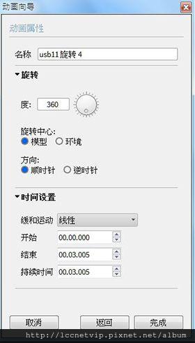 USB+(14)