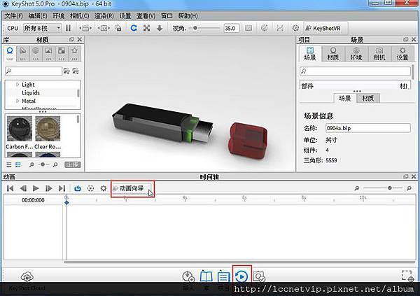 USB+(11)