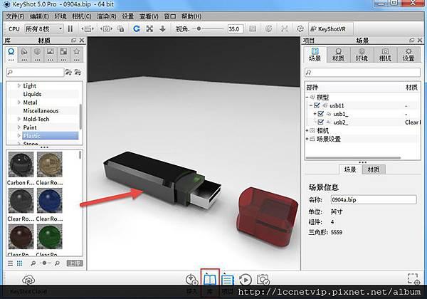USB+(10)