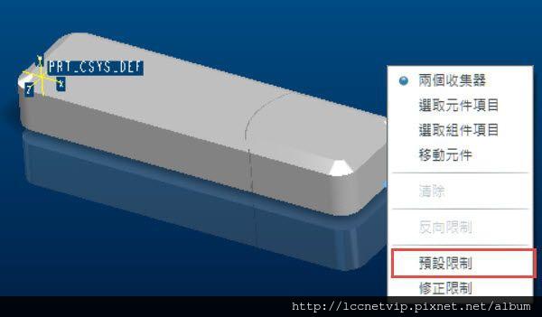 USB+(8)