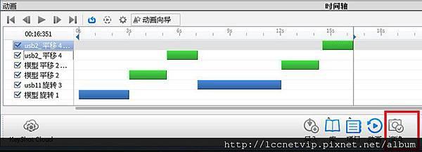 USB+(19)