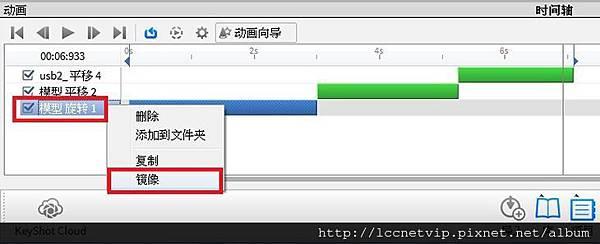 USB+(17)