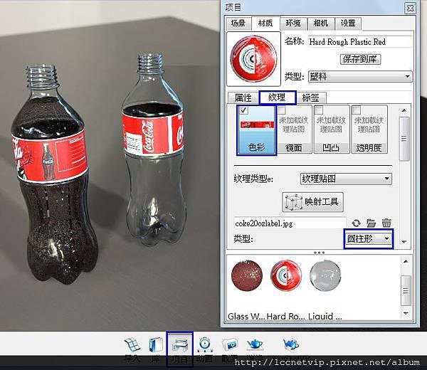 可樂瓶 (28)