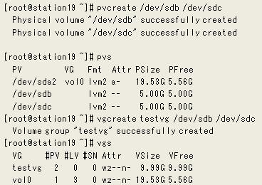 LVM的進一步運用14.jpg