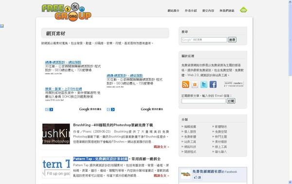 免費網頁設計素材庫.jpg