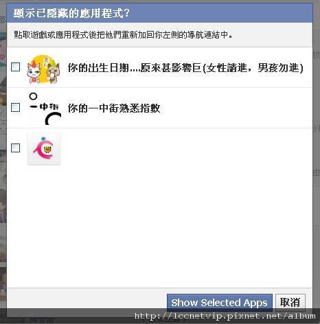 facebook首頁3.jpg