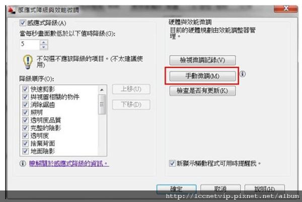 聯成老師技術文章10.jpg