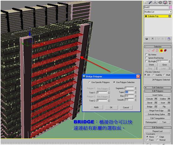 建築模型的快速製作006.jpg