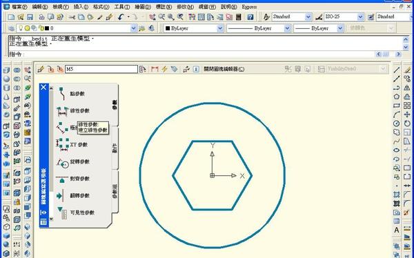 動態圖塊製作002.jpg