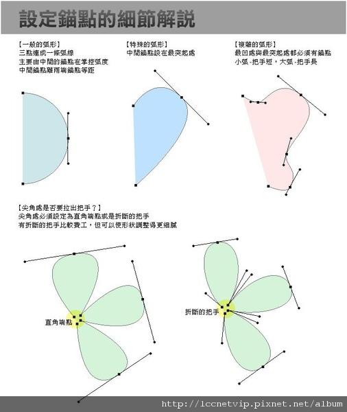 image20101028_05.JPG