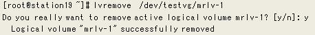 LVM的進一步運用21.jpg