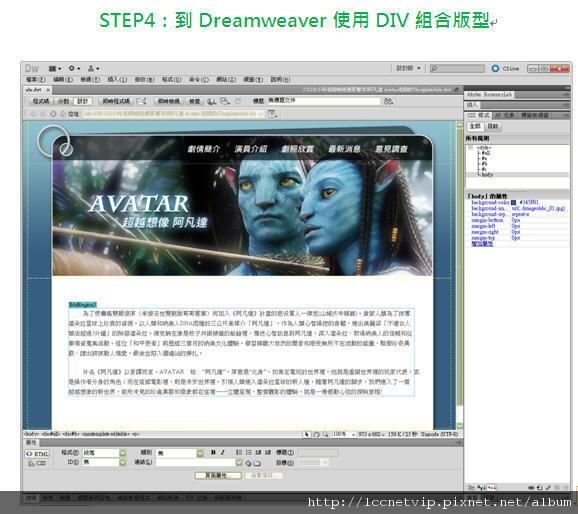 部落格技術文件05.jpg