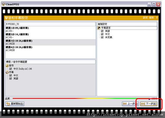 軟體祕技05.jpg