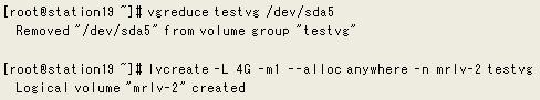 LVM的進一步運用22.jpg