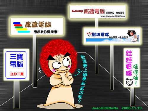 ap_F23_20081124050110483.jpg