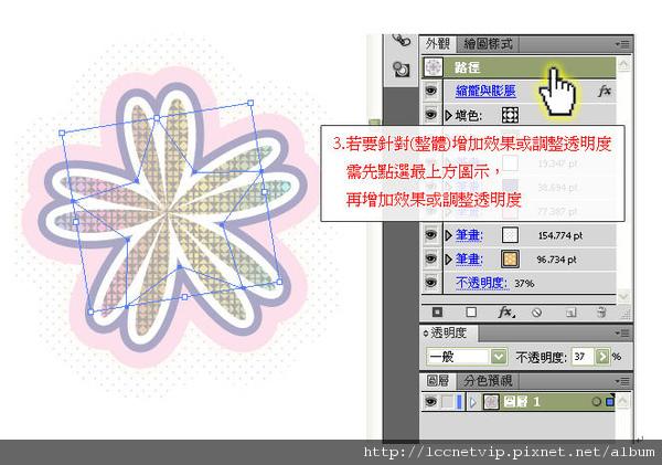 100104_04.jpg