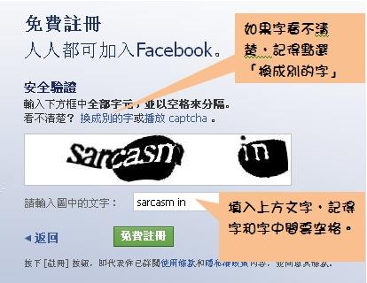 faceboolk2