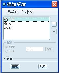 990324-6.jpg