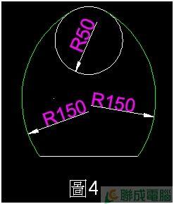 CAD圓弧的畫法004.jpg