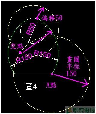 CAD圓弧的畫法005.jpg