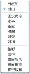 造型工具(中)013.jpg