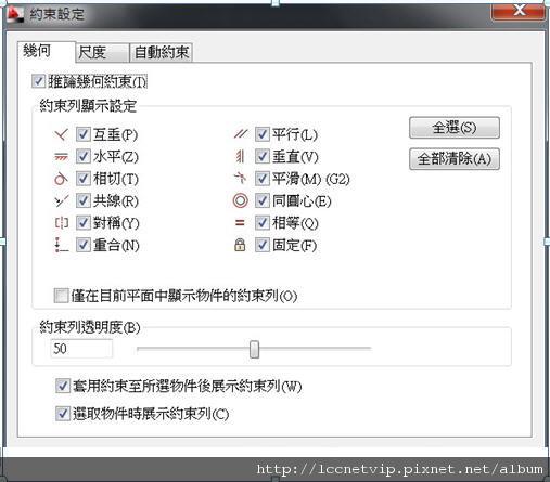 聯成老師技術文章01.jpg