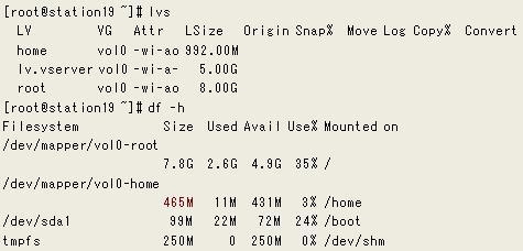 LVM的進一步運用10.jpg