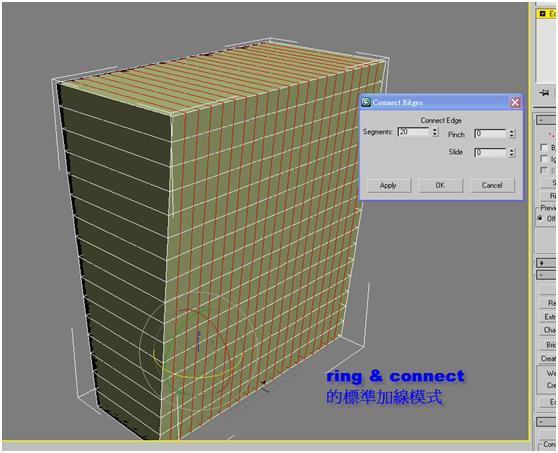 建築模型的快速製作002.jpg