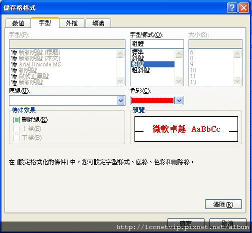 EXCEL005.jpg