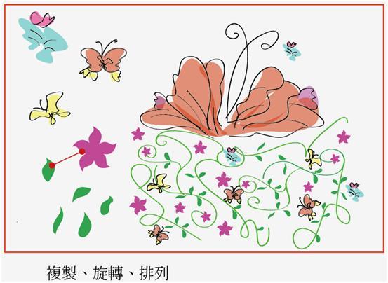 線條插畫的表現011.jpg