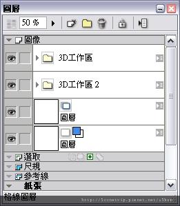 sshot-9.jpg